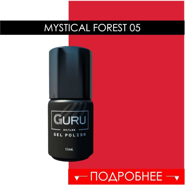 collection Mystical forest 01-05