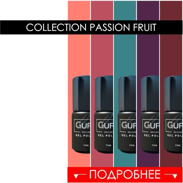collection Passion fruit 01-05