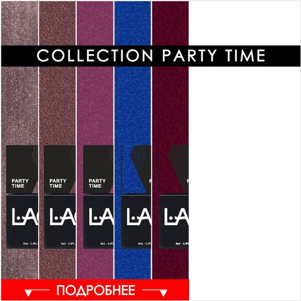 collection PARTY TIME 01-06