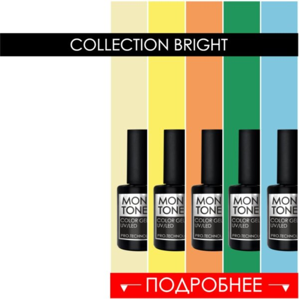 collection гель-лак Bright