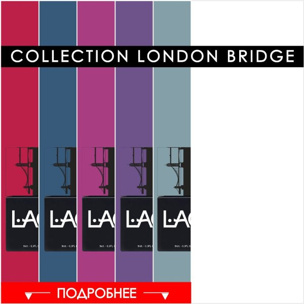 collection London Bridge LB01 - 08