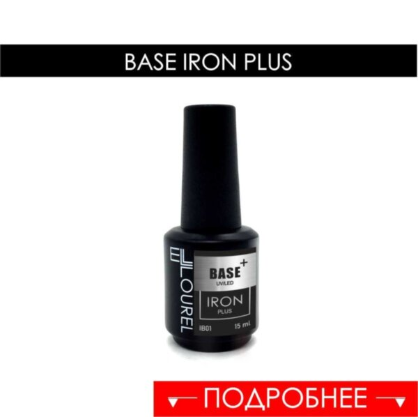 NEW BASE IRON Plus