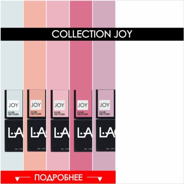NEW collection of gel nail varnishes JOY
