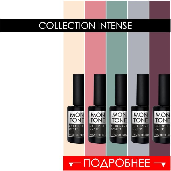 NEW COLLECTION INTENSE 12ml