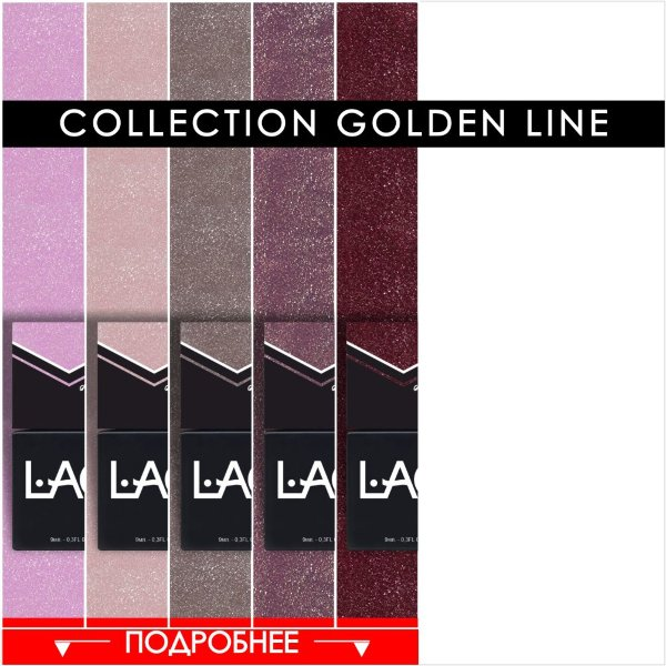 collection GOLDEN LINE 6 оттенков
