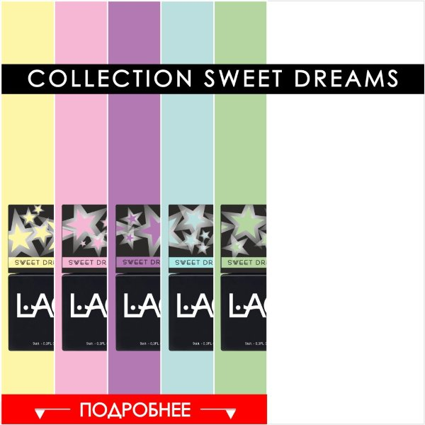 collection SWEET DREAMS 01-08