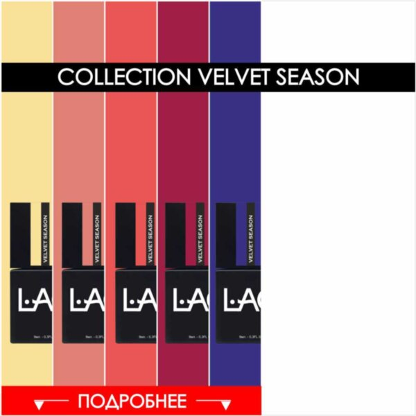 Collection gel polish VELVET SEASON
