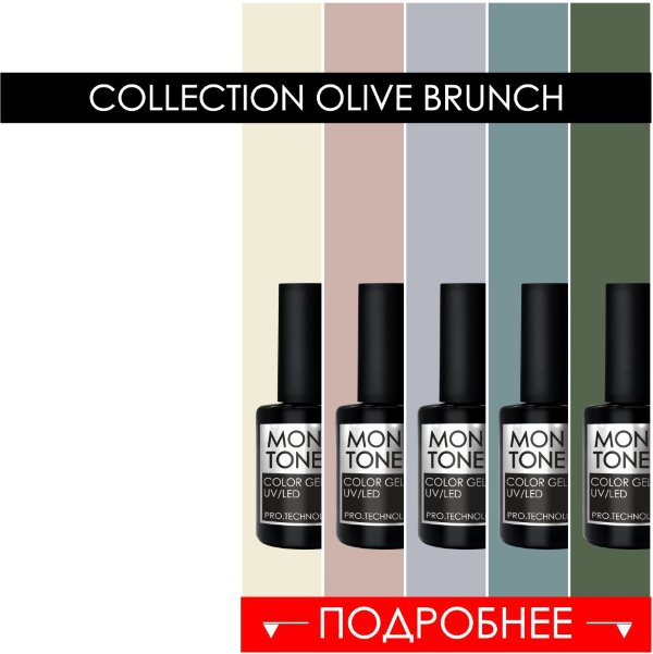 NEW COLLECTION OLIVE BRUNCH