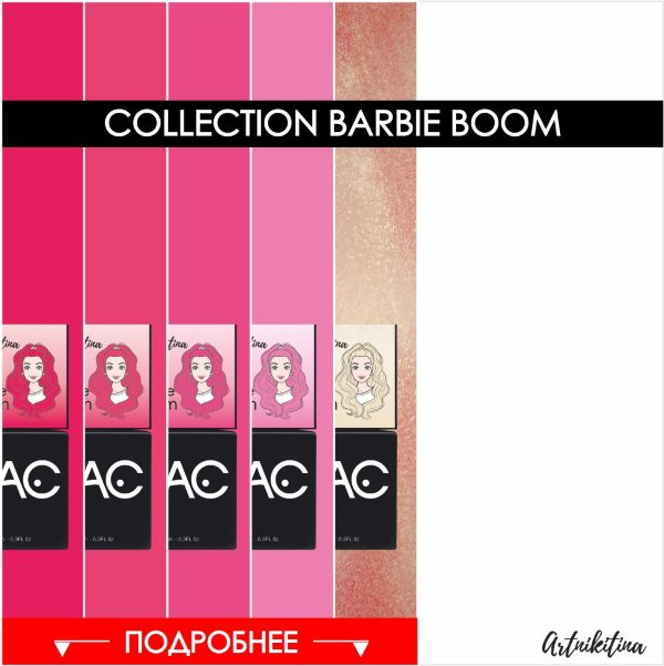 collection гель-лак Barbie Boom