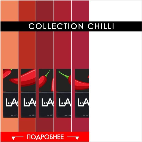 collection CHILLI  CH01-10