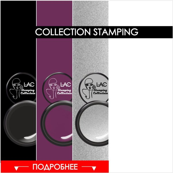 Cтемпинг гель STAMPING COLLECTION 01-07 5g