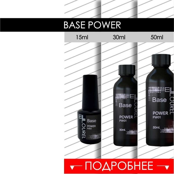 BASE POWER