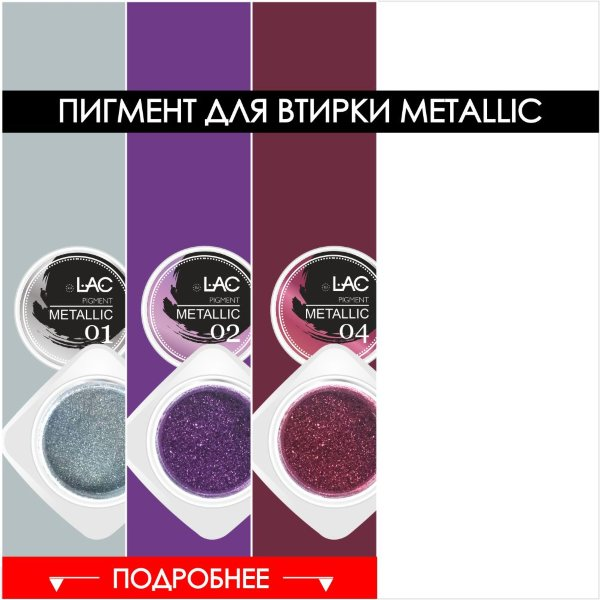 Pigment for METALLIC tirki 01-07